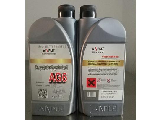 六档自动变速箱专用油AG6