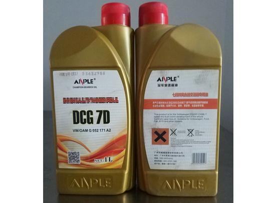 七档双离合器变速箱专用油DCG7D