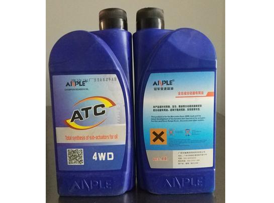 全合成分动器专用油ATC